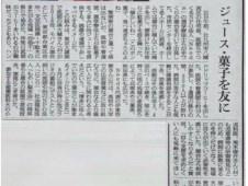 朝日新聞 医師らが屋台で医療相談