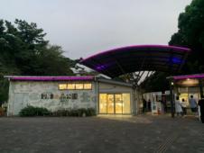 にこりの災害対策 到津の森公園~夜の動物園~